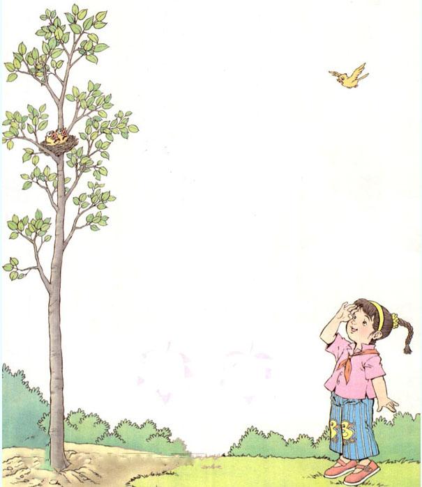 太阳小树成长矢量图