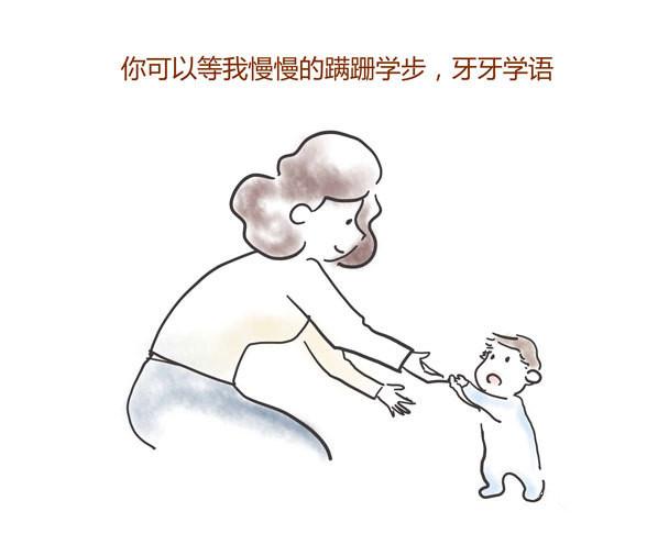 动漫 简笔画 卡通 漫画 手绘 头像 线稿 598_486