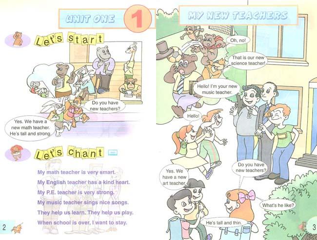 人教版五年级英语上册第一课图片