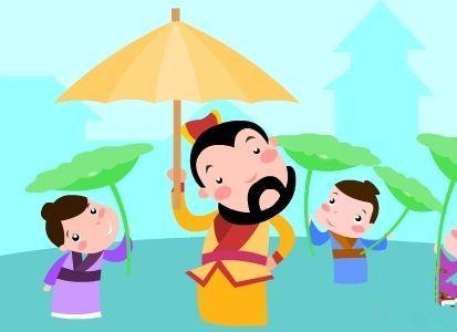 伞做微信头像寓意
