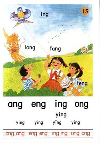 孩子刚开始学拼音,b/d、p/q总是混淆,有什么好办法能帮助孩子记忆吗?