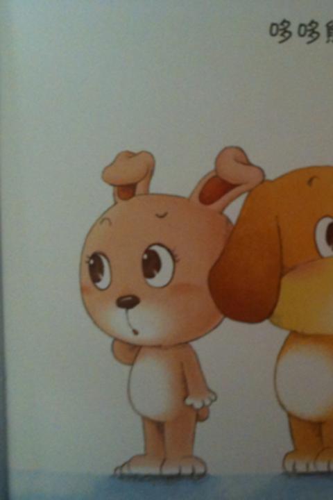 百科类——动物的尾巴 - 儿童图书绘本 - 智慧山