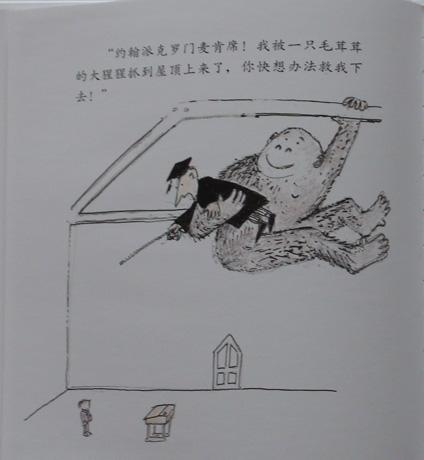 儿童图书绘本