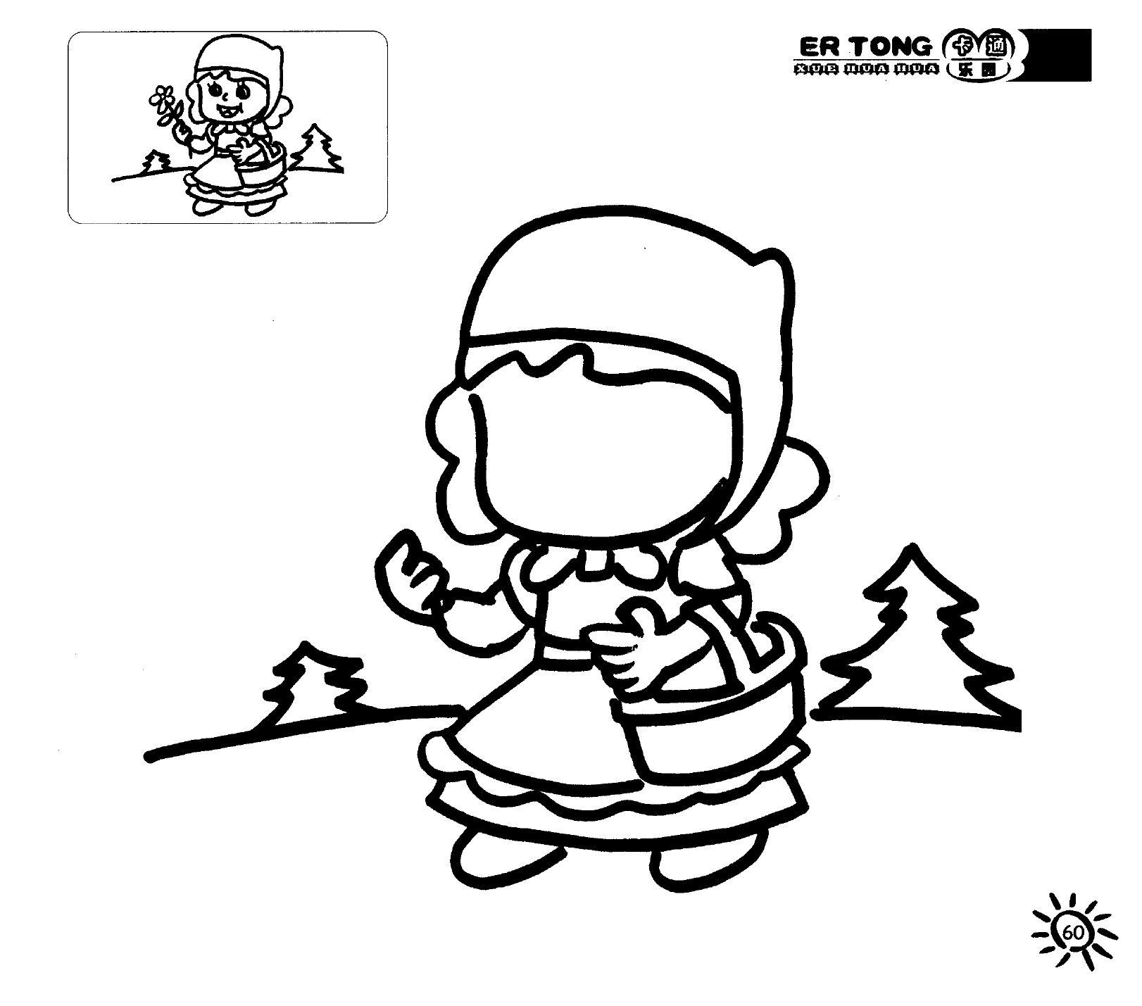儿童画(辅导老师米燕)