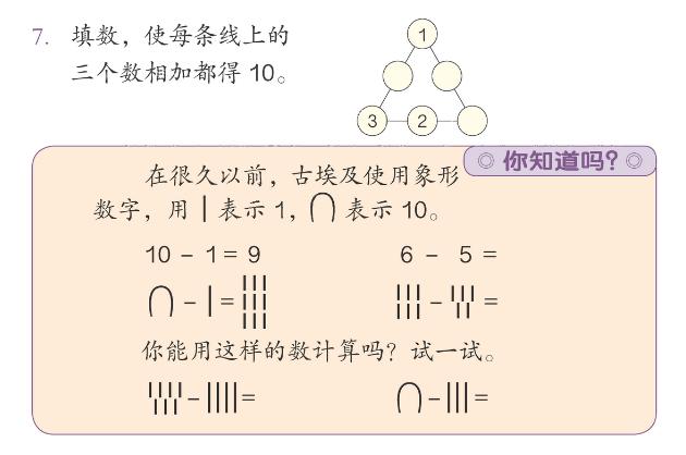 三字经体高考作文_练习十六