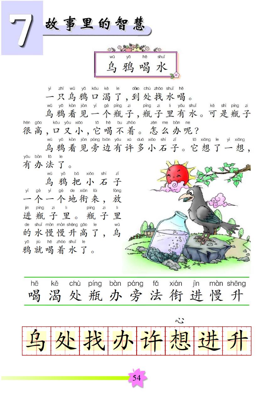 三字经体高考作文_写话,故事,双语故事,成语,常识,app,语文,数学,英语,百家姓,三字经,唐