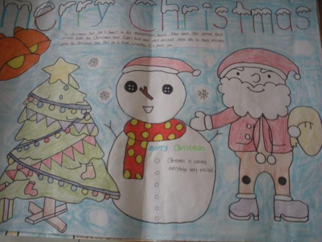 圣诞节手抄报英语版-圣诞树