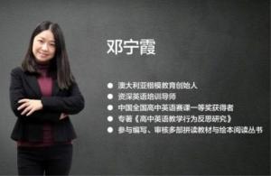 解析如何帮助孩子构建内在的英文技能 (回放课程)