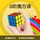 【9.9拼团】3阶魔方课:提高孩子专注力,锻炼空间思维能力!