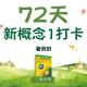 【暑假特惠班】免费!经典新概念第一册144课高频词晨读营(72天)